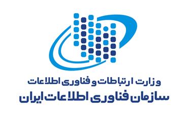 Information Technology Organization of Iran
